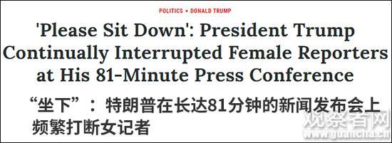 華裔女記者追問性侵案 特朗普打斷提問 你坐下