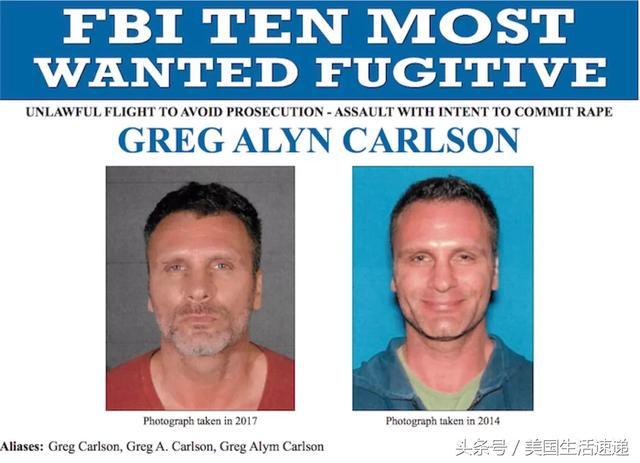 洛杉磯男演員登十大通緝犯名單,FBI邀你破案