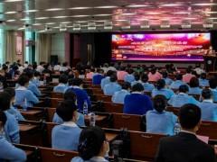 護士節慶祝大會召開,十堰市太和醫院395名護理人員獲表彰